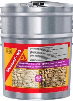 Sikagard®- WS изоляц. пропитка с эффектом «мокрого камня»