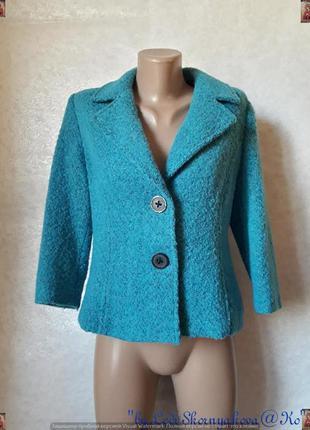 Новый красивого мятного/бирюзового цвета пиджак/жакет/полупаль...