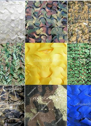 Сеть маскировочная сетка, прошитая камуфляжная сетка от производи