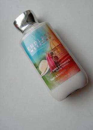 Лосьон для тела bath & body works endless weekend крем для тела