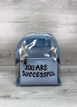 Силиконовый прозрачный рюкзак голубой