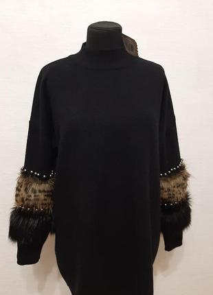 Стильный модный свитер со вставками меха большого размера