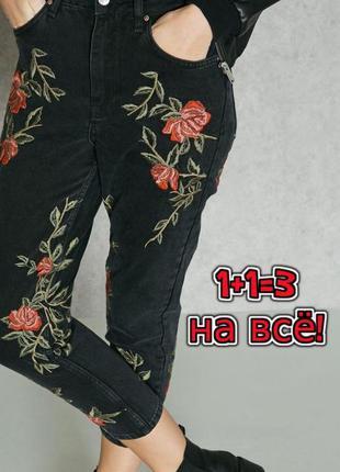🎁1+1=3 плотные зауженные узкие мом mom джинсы с высокой посадк...