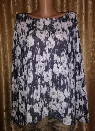 🌺🎀🌺красивая женская кофта, блузка, джемпер river island🔥🔥🔥