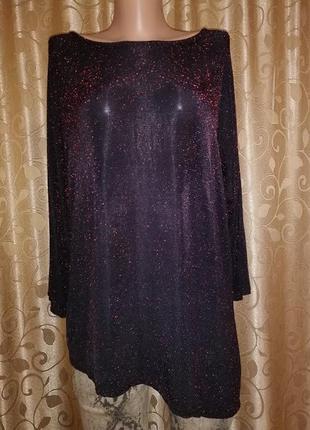 ✨✨✨красивая, блестящая женская блузка, джемпер, кофта с люрекс...