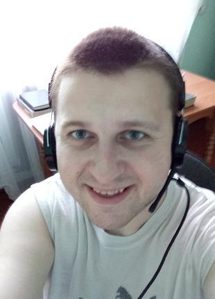 Репетитор з польської мови по скайпу