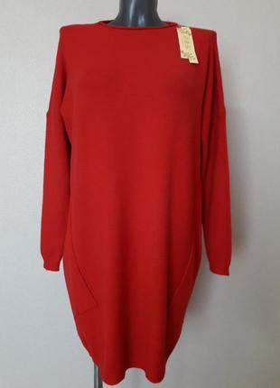 Крутое,модное,качественное,25%кашемира,5%шерсти,платье-бочонок...
