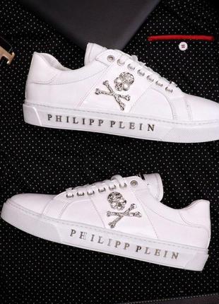 Кроссовки: philipp plein white