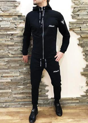 Спортивный костюм miracle - example black