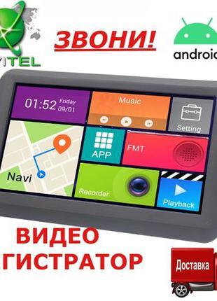 "Навигатор - видеорегистратор на Android, 7"" экран, Wi-Fi,GPS, ..."