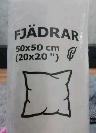 IKEA FJADRAR (802.621.87) Подушка, 50*50.хлопок,перо.