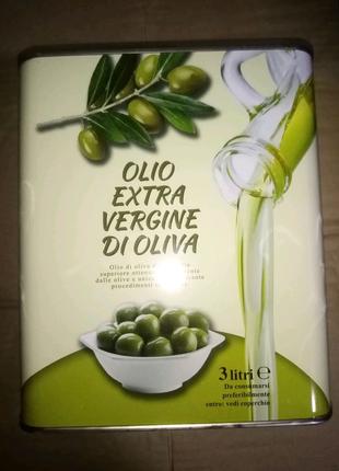 Олія оливкова!