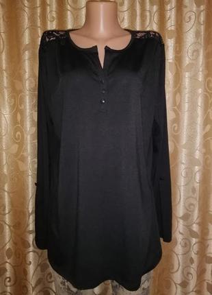 🌹🌹🌹красивая женская трикотажная черная кофта, блузка, джемпер ...