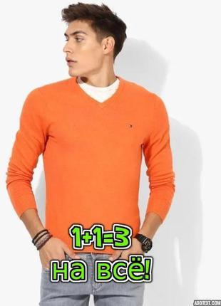 🎁1+1=3 фирменный персиковый мужской свитер tommy hilfiger ориг...