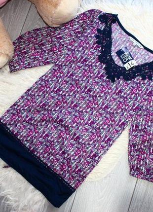 Нежнейшая, комбинированная блуза/кружево-шитье!