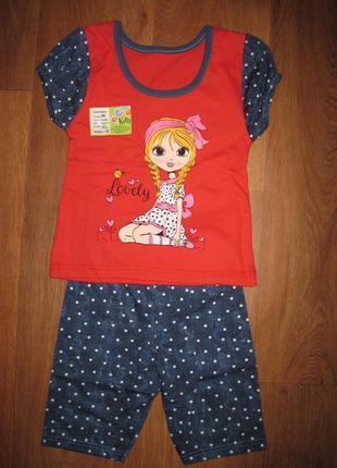 Костюм для девочек, футболка + бриджи. на 2- 3 года. в наличии!!!