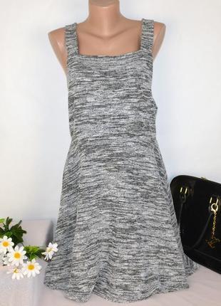 Брендовое серое нарядное короткое мини платье сарафан new look...