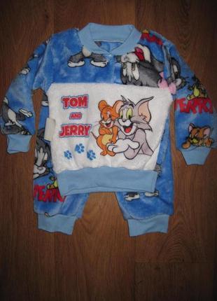 Пижамка для детишек, махра. на 9мес.- 1. в наличии !!!