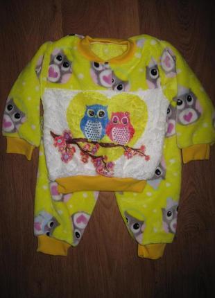 Пижамка для девочки, махра. на 1,2, 3года. в наличии !!!