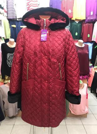 Куртка женская. размер 50, 54, 56. в наличии!