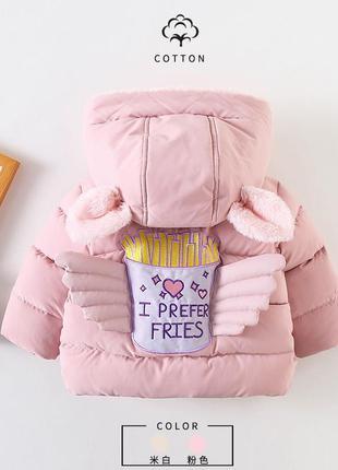 🔹модная весенняя красивая куртка.