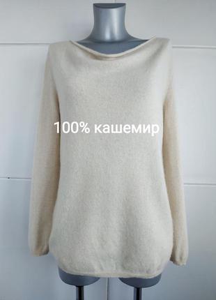 Кашемировый свитер (100% кашемир) esprit молочного цвета