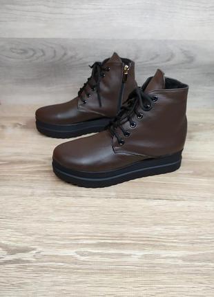 Зимние кожаные ботинки 37р (натуральная кожа, на меху)