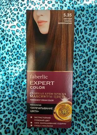 Стойкая крем-краска expert color светлый каштан шоколадный