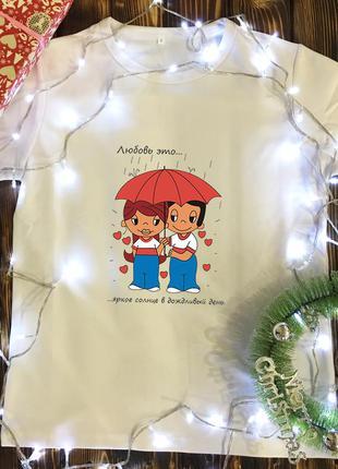Мужская футболка с принтом - love is…