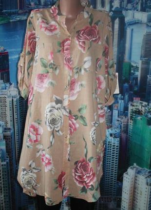Натуральное платье рубашка
