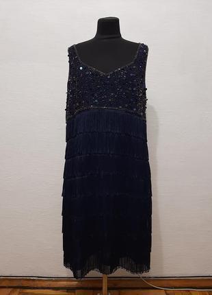 """Стильное вечернее платье"""" baden baden """" большого размера"""