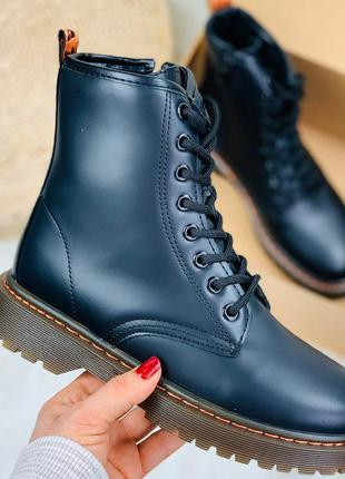 Черные деми ботиночки