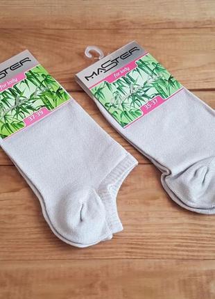 """Носки женские бежевые, укороченные """"бамбук"""", размер 23 / 35-37р."""