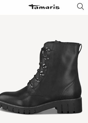 Ботинки кожаные слегка утеплённые оригинал tamaris размер 41
