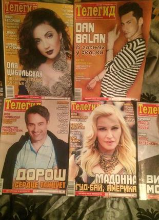 Продам новенькие журналы « Телегид»