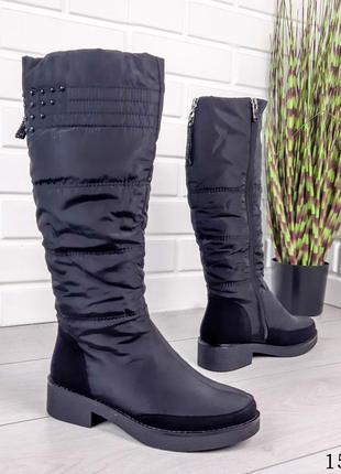 Сапоги ботинки зимние