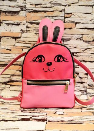 """Детский рюкзак """"розовый зайка"""". handmade"""
