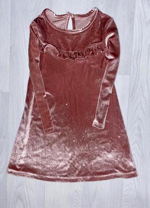 Велюровое бархатное платье с рукавом