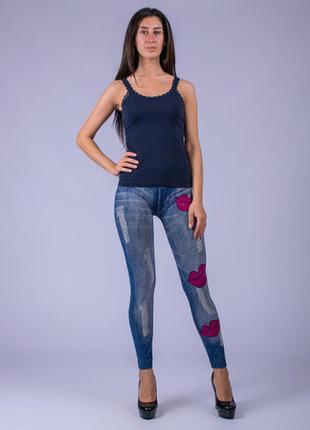 Женские джеггинсы-лосины под джинс