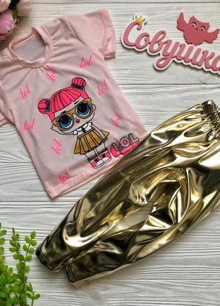 Красивенный детский костюм для девочки