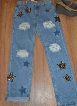 Рваные джинсы с пайетками итальянского бренда glamorous