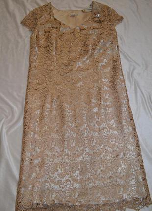 Золотое вечернее платье футляр  с золотой вышивкой dolly