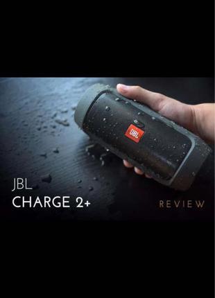 JBL Charge 2+ Беспроводная Bluetooth портативная влагозащищенная