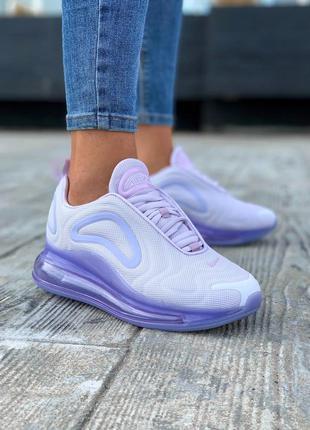 Nike air max 720 шикарные женские кроссовки найк сиреневые