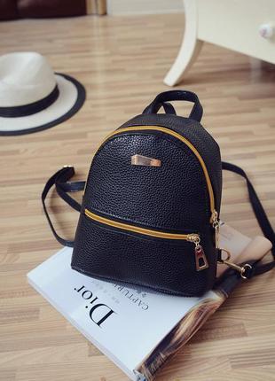 Оригинальный женский рюкзак 3110