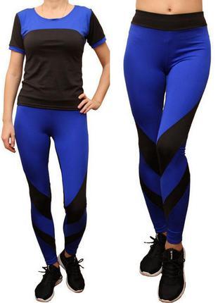 Спортивный комплект женский для тренировок,спорт-зала,фитнеса,...