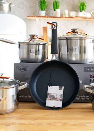 Набор посуды Krauff 8 предметов, в подарок  Сковородка