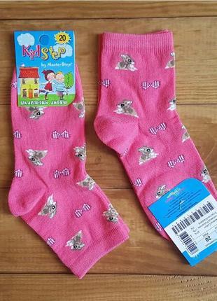 """Носки для девочки """"кролик"""", размер 20 / 7-8 лет"""