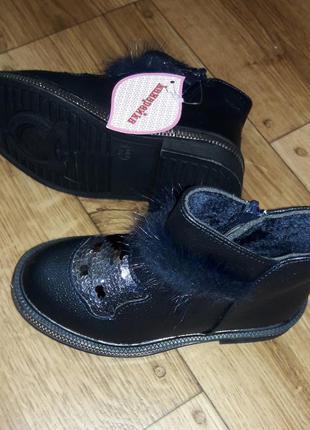 Новинка.деми-ботинки