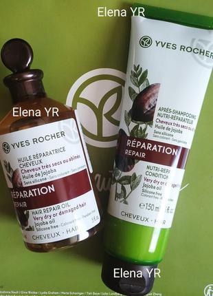 Набор для волос питание и восстановление ив роше